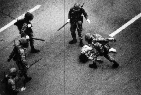 1980년 5.18 광주민주화항쟁