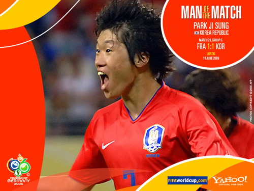 Man of the Match, 박지성