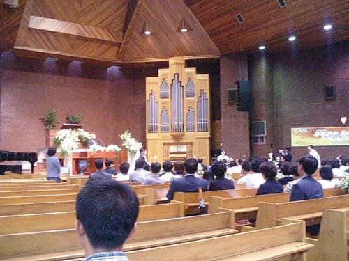 예식이 진행된 남서울교회 예배당