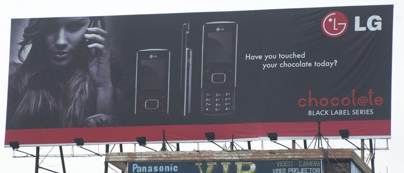 쵸콜렛 광고