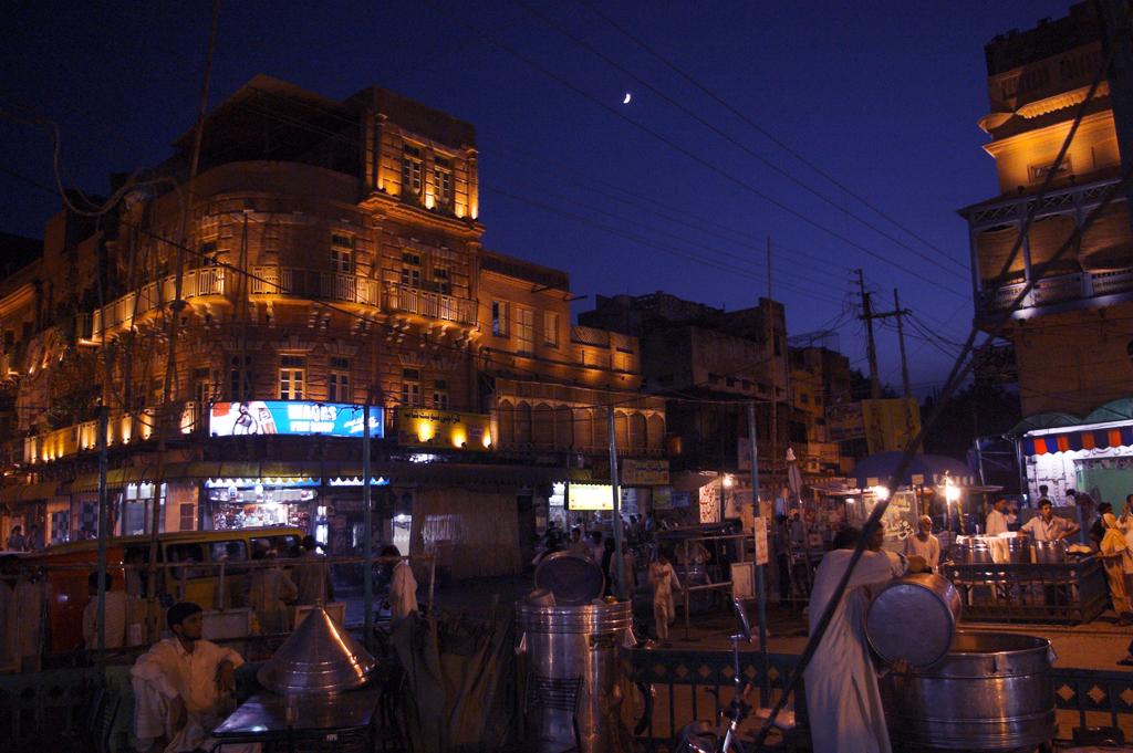 라호르, 파키스탄