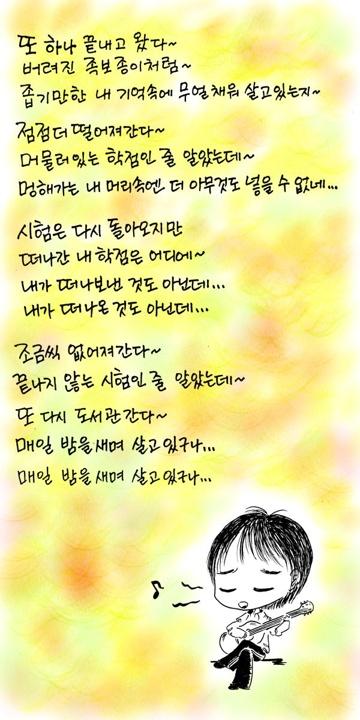 mady by 정주