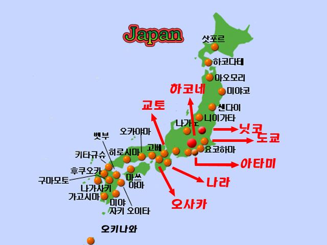 일본역사 편 들어가기 전 일본지도부터....