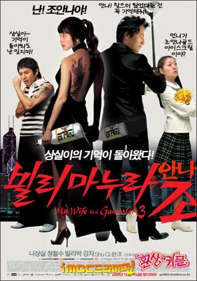 Movies Comedy Drama