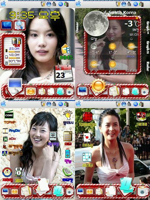 삼성 애니콜 Mits PDA폰 SPH-M4300